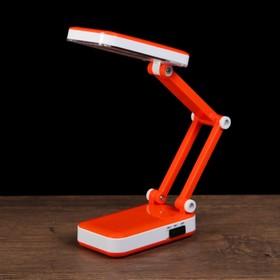 Лампа настольная складная LEDх24 АКБ 3W 'Трансформер' оранж 13,5х6х7,5 см Ош
