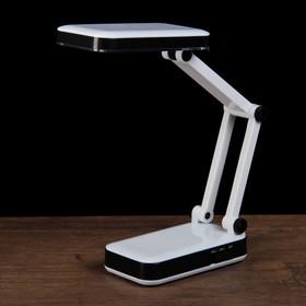 Лампа настольная складная LEDх24 АКБ 3W 'Трансформер' чёрно-белая 13,5х6х7,5 см Ош