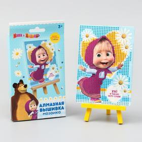 Алмазная мозаика для детей 'Я такая!' Маша и Медведь (емкость,стержень,клеевая подушечка) Ош