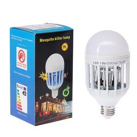 Лампа светодиодная 'Убийца комаров' 15 Вт, 125 х 100 мм, Е27, 175-265 В, Подсветка ловушки Ош