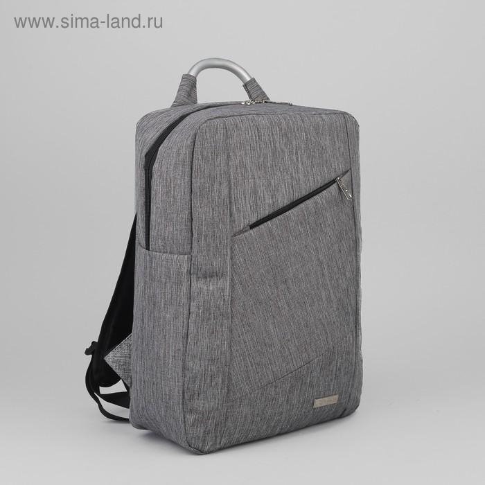 Рюкзак молод Геометрия, 30*13*40, отдел на молнии, н/карман, серый