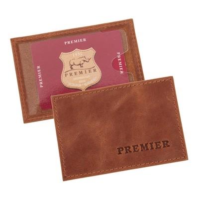 Футляр для карты, натуральная кожа, цвет коричневый