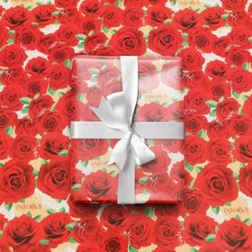 Бумага упаковочная глянцевая «Розы», 50 х 70 см Ош