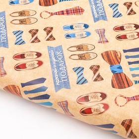 Бумага упаковочная глянцевая «Подарок», 50 х 70 см Ош