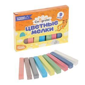 Набор мелков школьных цветных 9 штук Ош