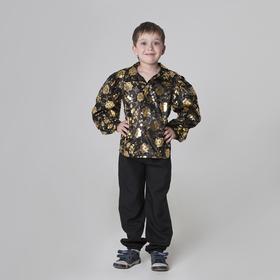 Карнавальная цыганская рубаха'Золотые цветы'атлас,р-р32 рост122- 128 Ош