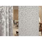Ткань портьерная Gloria в рулоне, ширина 150 см, жаккард 91918