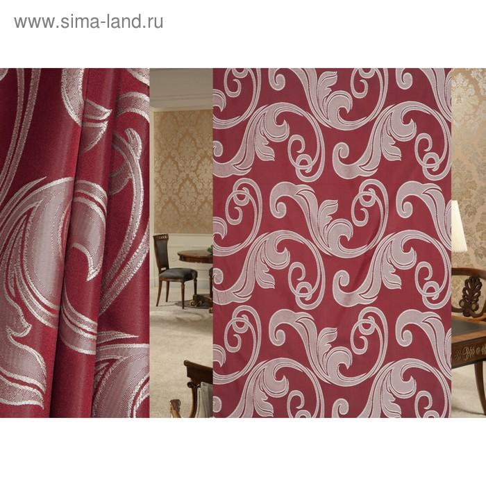 Ткань портьерная в рулоне, ширина 140 см, жаккард 94954
