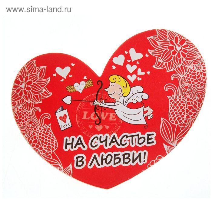 """Магнит-амулет двухсторонний """"На счастье в любви"""""""