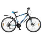 """Велосипед 26"""" Foxx Atlantic D, 2018, цвет черный/синий, размер 20"""""""