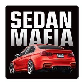 Наклейка на автомобиль 'Sedan mafia', 140 х 140 мм Ош