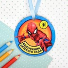 Медаль выпускник детского сада Человек-паук