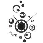 """Часы настенные """"Сферы времени"""", стрелки 13,5см, толщина акрила 1,3см, черные, 33*42см"""