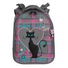Рюкзак каркасный Stavia 36*28*16 эргономичная спинка, для девочки «Черная кошка» серый