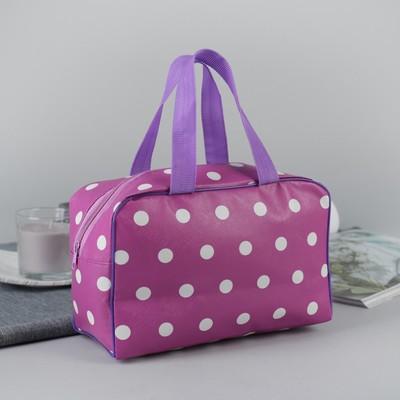 Косметичка-сумочка Горох, 29*14*9, отд на молнии, ручки, сиреневый