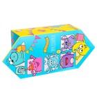 Сборная коробка–конфета «Весёлого праздника», 18 х 28 х 10 см