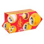 Сборная коробка–конфета «С Днём Рождения», 18 х 28 х 10 см