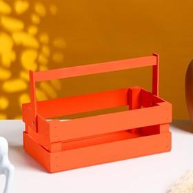 Кашпо флористическое, красное, со складной ручкой, 24,5х13,5х9см