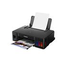 Принтер струйный Canon Pixma G1410