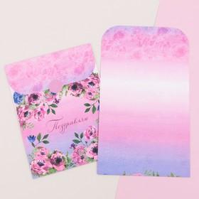 Пакетик подарочный 'Цветущий сад' , 13*16,9 см Ош