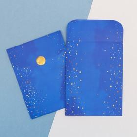 Пакетик подарочный 'Звездное небо' , 13*16,9 см Ош