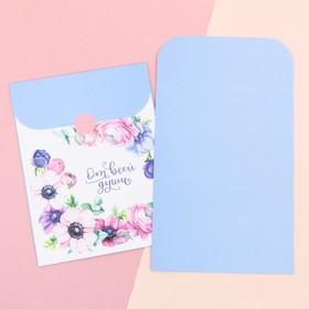 Пакетик подарочный 'Цветочная фантазия' , 13*16,9 см Ош