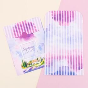Пакетик подарочный 'Нежные чувства' , 13*16,9 см Ош