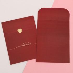 Пакетик подарочный 'Любовь' , 13*16,9 см Ош
