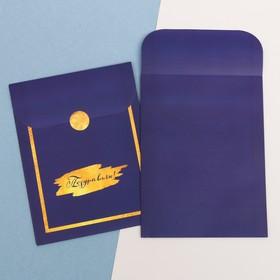 Пакетик подарочный 'Взрыв эмоций' , 13*16,9 см Ош
