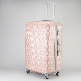 Чемодан бол Геометрия 28', 45*28*66, отдел на молнии, 4 колеса, код замок, розовый Ош