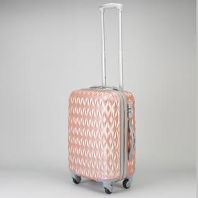 Чемодан мал Геометрия 20', 32*22*47, отдел на молнии, 4 колеса, код замок, розовый Ош