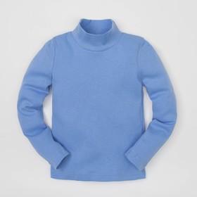 Водолазка, голуб, р-р 36 (134-140см) 9-10 л.., 70% хл., 30% п/э