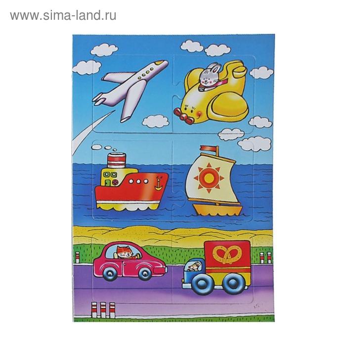 """Развивающая рамка """"Едем, плывем, летим"""", детям 1 - 2 года"""