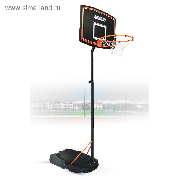 Баскетбольная стойка Junior 080 (высота 165-220 см, р-р. щита 75x50x1,5 см)