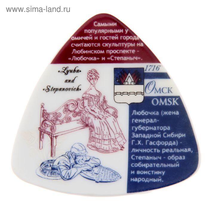 """Магнит треугольник """"Омск. Любочка и Степаныч"""" (деколь)"""
