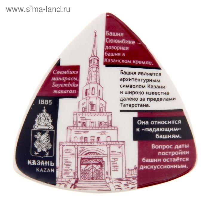 """Магнит """"Казань. Башня Сююмбике"""""""