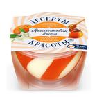 """Мусс для тела """"Десерты красоты"""" омолаживающий «Апельсиновый джем», 220 мл"""