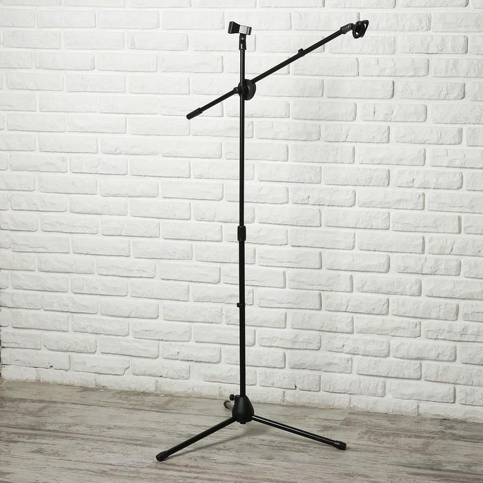 Стойка микрофонная Artiny MS-70B