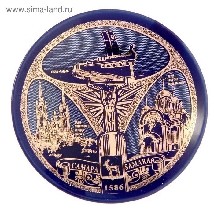 """Тарелка сувенирная """"Самара. Виды города"""", 10 см, золото"""