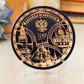 """Тарелка сувенирная """"Москва. Достопримечательности"""", 10 см, золото"""