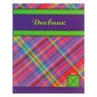 Дневник для 1-11 класса, интегральная обложка «Нежная клеточка», 40 листов