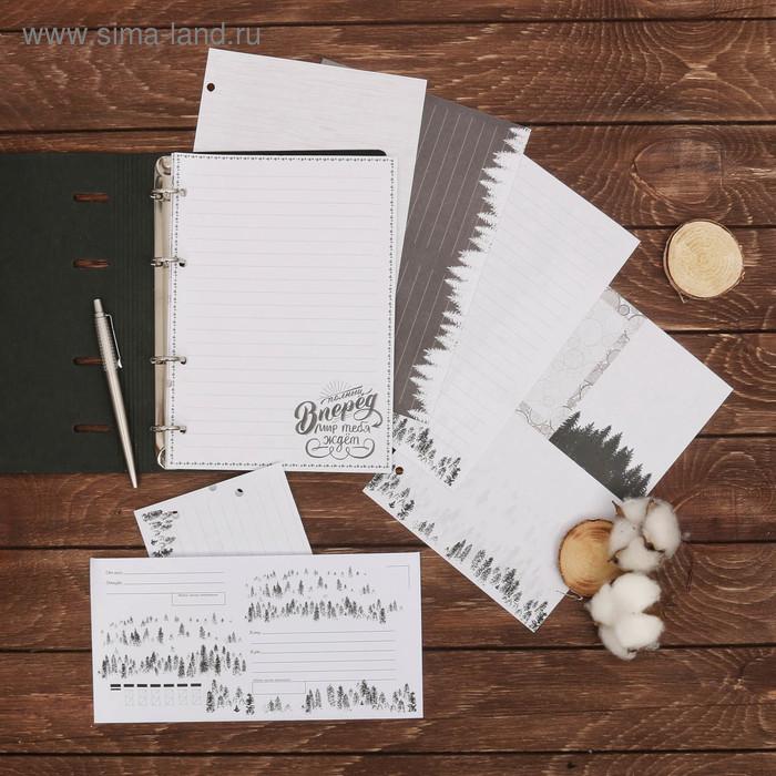 Почтовый набор «Лесная чаща», конверт 22 х 11 см, листы 14,8 х 21 см