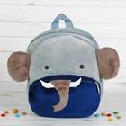 "Мягкий рюкзак ""Слонёнок"""
