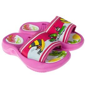 Пантолеты детские пляжные арт. BB6-42679  (Розовый) (р. 28) Ош
