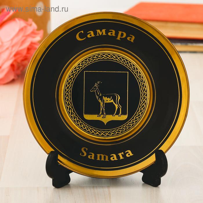 "Тарелка сувенирная ""Самара. Герб"""