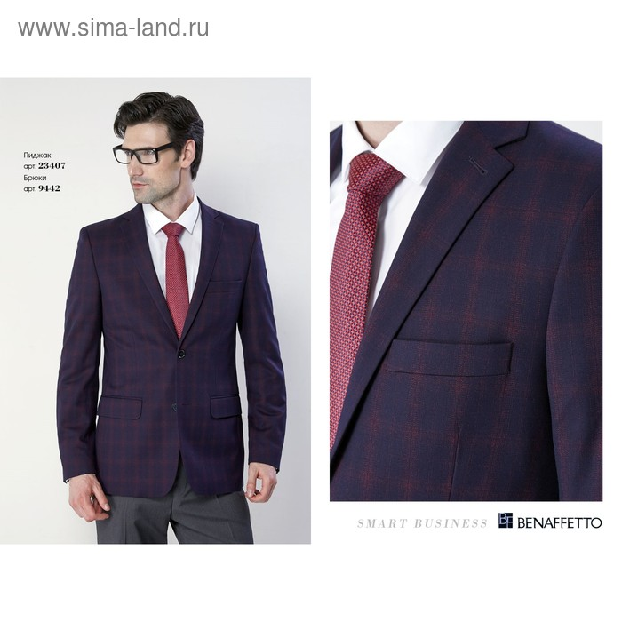 Пиджак мужской, размер 176-92-80 1346