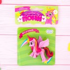 """Пони """"Флориана"""" с набором наклеек, цвет розовый, 10 х 12 см"""