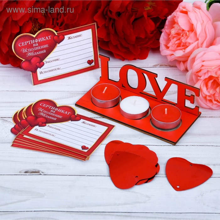 "Набор романтик с подсвечником ""Love"" + три свечи, 15 х 7 см"