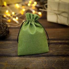 Мешочек подарочный из холщи, зелёный, 10 х 14 см Ош