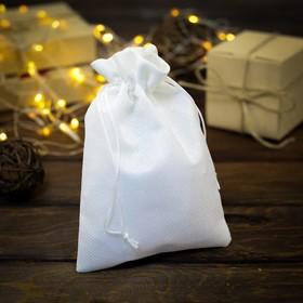 Мешочек подарочный из холщи, белый, 15 х 21 см Ош